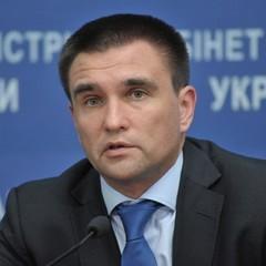 Клімкін заговорив про подвійне громадянство в Україні