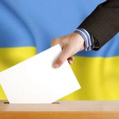 Українці готові проголосувати за 6 партій