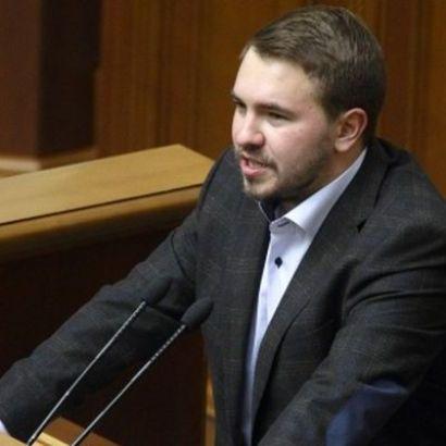 У Чехії затримали нардепа-радикала Лозового