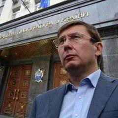 Луценко йде у відставку