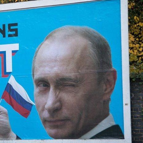 У Лондоні розмістили сатиричні білборди з Путіним (фото)