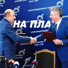 Дві політичні сили оголосили про створення «Опозиційної платформи За життя»