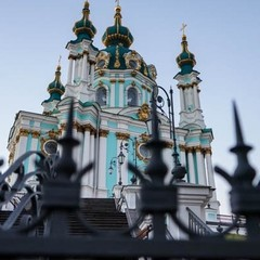 Андріївська церква офіційно відійшла Константинополю