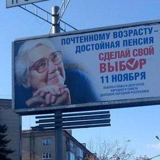 Місцеві жителі розповіли, як пройшли вибори в «ДНР»