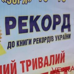 У Дніпрі народився найкрихітніший малюк в Україні (відео)
