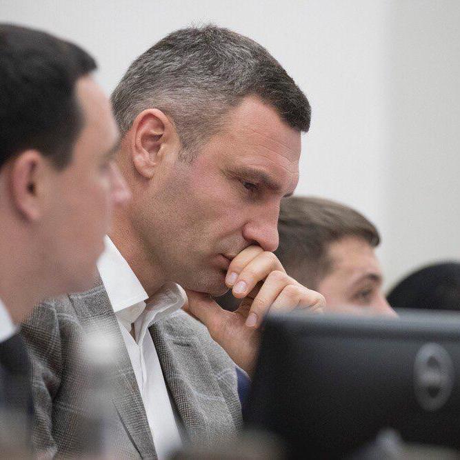Кличко: Бюджет Києва на 2019 рік порівняно з 2018 роком збільшився на 4 млрд - до 53 млрд гривень