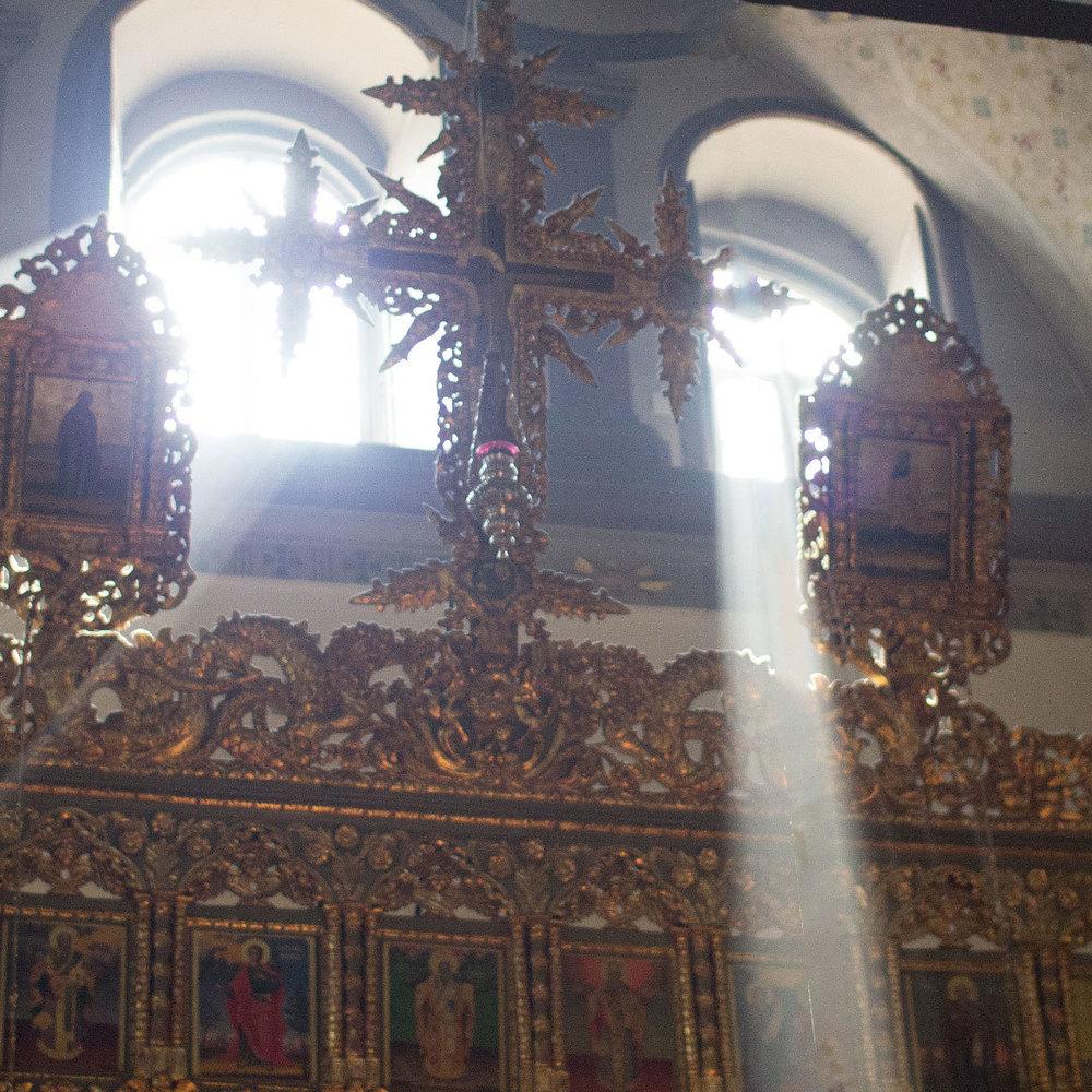 Константинополь розпустив Архієпископство РПЦ в Західній Європі