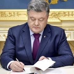 Урядовий кур'єр надрукував Указ про воєнний стан