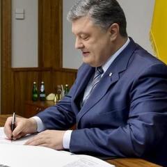 Президент підписав закон «Про введення воєнного стану в Україні»