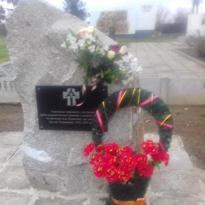 На Запоріжжі відкрили пам'ятний знак селянам-повстанцям та загиблим від Голодомору