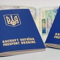 Український паспорт посів 28-ме місце у рейтингу «сили» паспортів світу