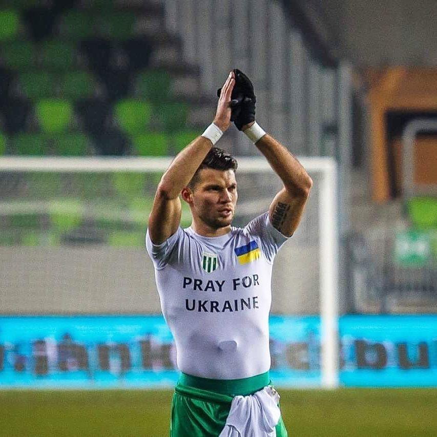 Українець, що  грає за команду Угорщини, може отримати штраф за футболку з написом «Pray for Ukraine»