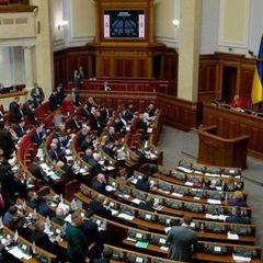 Лідери трьох фракцій пропустили 50% голосувань Ради за чотири роки