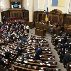 Рада припинила дію договору про дружбу з Росією
