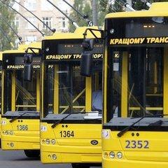 У Києві час прибуття громадського транспорту можна буде перевірити у мессенджерах
