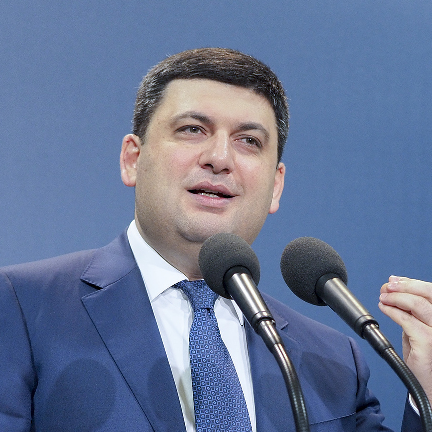 Гройсман заявив, що Україна  має виділити 417 млрд грн на погашення боргів минулого десятирічного періоду