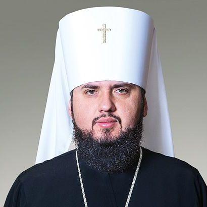 Собор УПЦ КП підтримав кандидатуру Єпіфанія на пост глави нової церкви