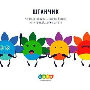Конкурс на талісман Києва можуть скасувати