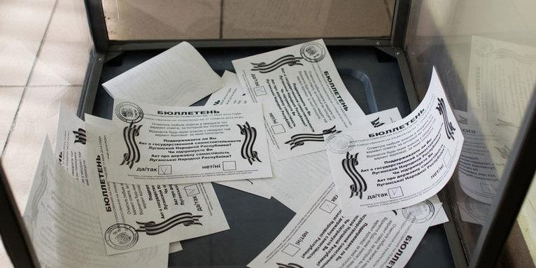 СБУ затримала учасницю підготовки так званого «референдуму» 2014 року на Луганщині