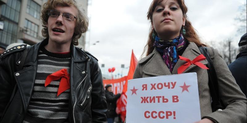 У РФ збільшилась кількість громадян, які шкодують про розпад СРСР - опитування
