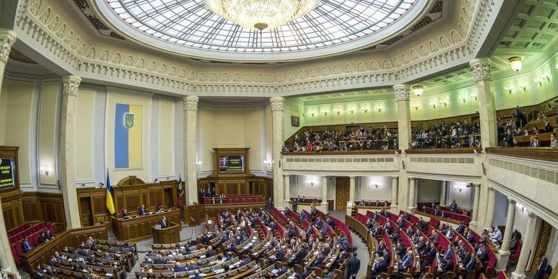Рада ухвалила закон про перейменування Української православної церкви Московського патріархату