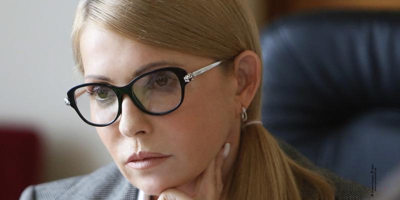 Тимошенко закликала День Соборності відзначити символічним всеукраїнським ланцюгом єдності