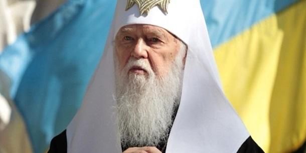 Філарет розповів, чому зняв свою кандидатуру на пост предстоятеля Православної церкви України