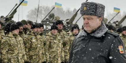 Сьогодні минає термін дії воєнного стану в Україні