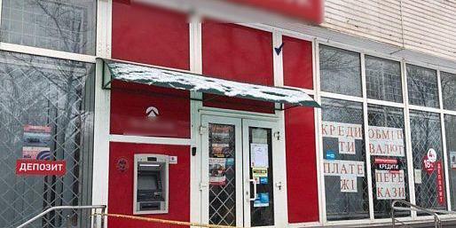У Кривому Розі пограбовано банк, зловмисник порізав обличчя касирці