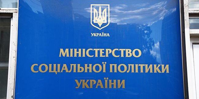 У Мінсоцполітики заявили, що зарплати українців зростають швидше, ніж витрати на «комуналку»
