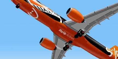 Український лоукостер SkyUp запустить прямий рейс до Португалії