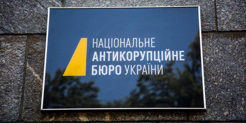 В НАКЗ виявли порушення у звітах 13 політичних партій