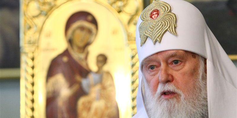 Епіфаній зазначив, що Філарет продовжить служити у Володимирському соборі