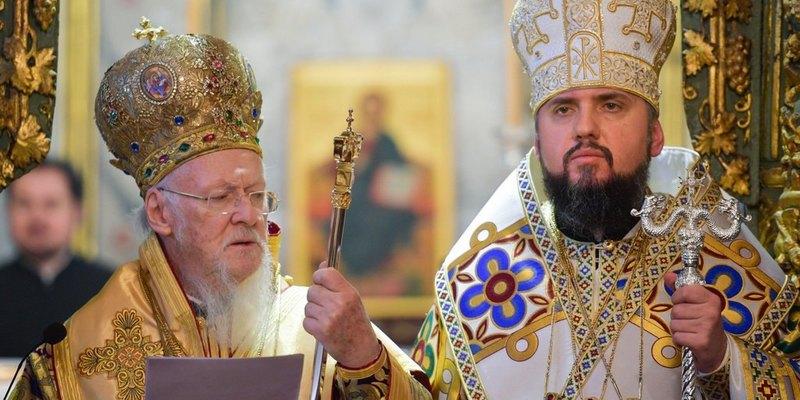 Томос зобов'язує Епіфанія поминати патріарха Кирила під час служби