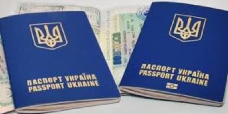 Україна посіла 41-е місце в «індексі паспортів»