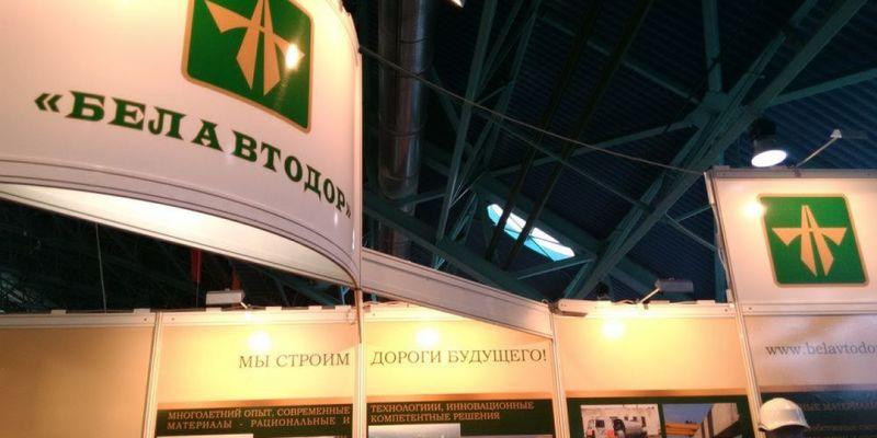 У Лукашенка вимагають від України проводити дорожні тендери російською мовою
