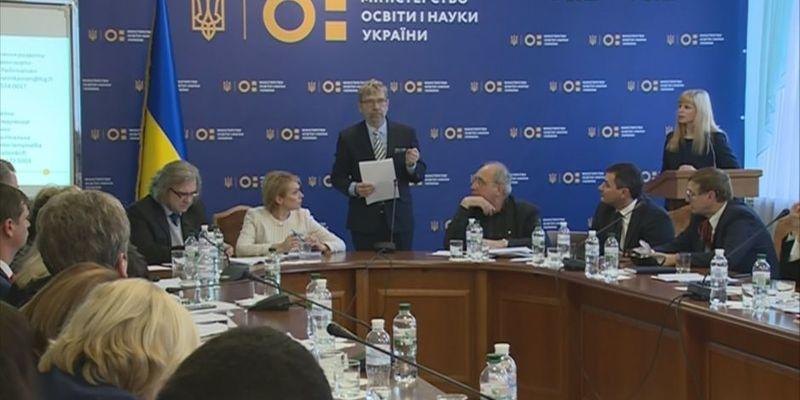 Україна проводить реформу шкільної системи за сприяння Фінляндії