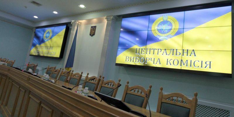 ЦВК відхилила подання двох кандидатів у президенти