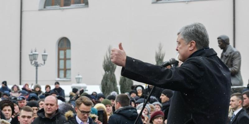 Порошенко закликав Росію «показати свій Томос»