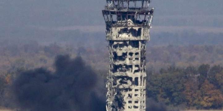 Сьогодні День пам'яті захисників Донецького аеропорту