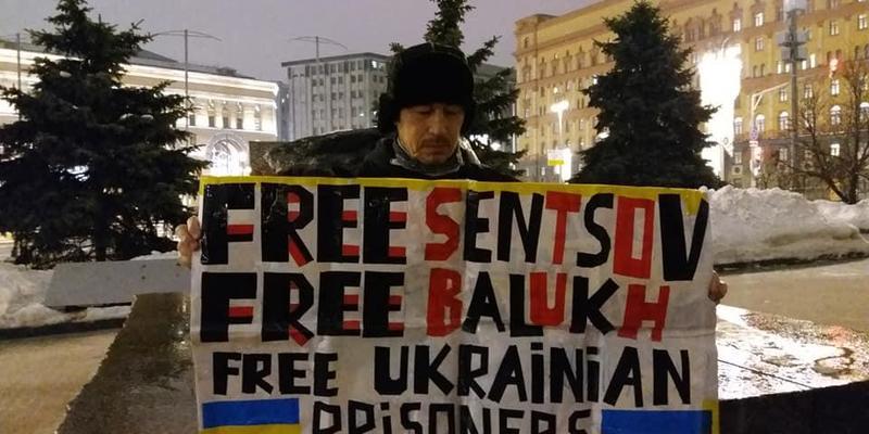 У Москві провели пікети за звільнення українських в'язнів Кремля (фото)