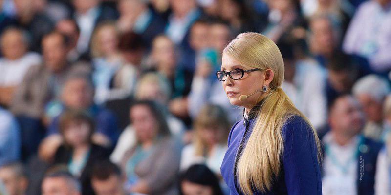 Тимошенко пообіцяла збільшити середню зарплату в 3,5 рази, сучасну медичну реформу та доступне житло