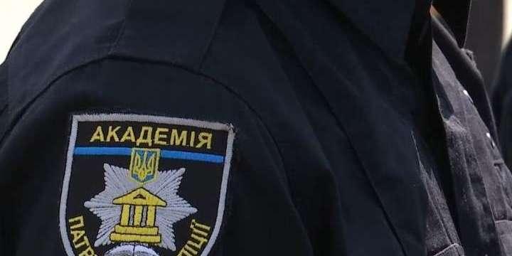 Академія патрульної поліції України отримає від ОБСЄ сучасне обладнання