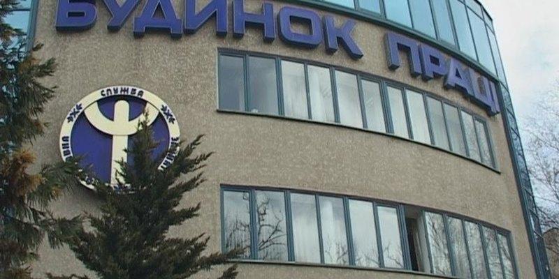 Безробітні в Україні можуть отримувати до 7700 грн допомоги