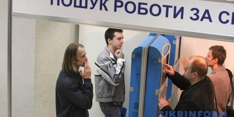 Більшість зареєстрованих безробітних Києва мають вищу освіту