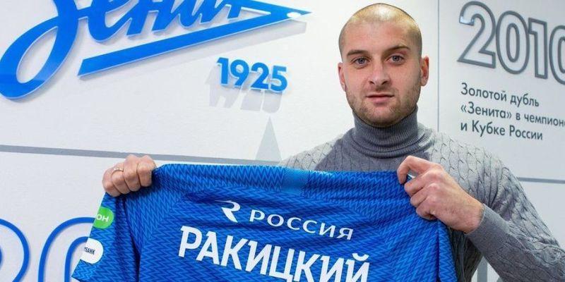 Ракицький заявив, що український чемпіонат дуже слабкий, і він щасливий грати у російській команді