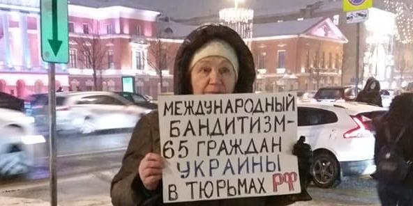 У центрі Москви пройшли пікети на підтримку українських військовополонених і політв'язнів