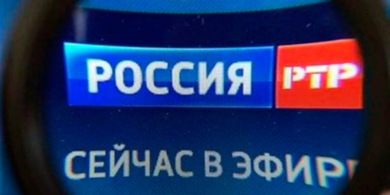 У Латвії заборонили телеканал «Росія РТР» через антиукраїнські заклики