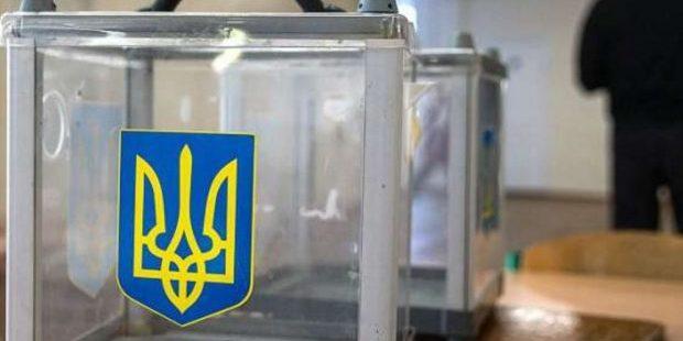 Українські вибори на 50% фінансуються «чорною» готівкою