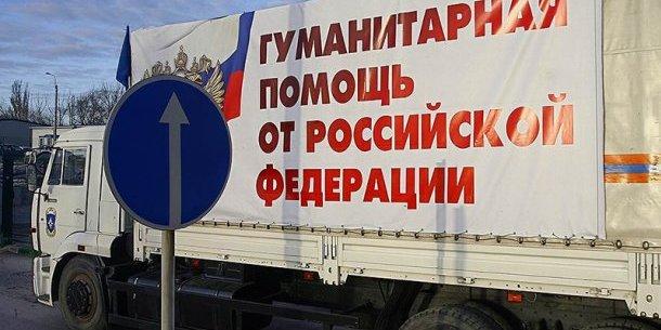 У Росії вперше не виділили гроші на чергову «гуманітарну допомогу» для Донбасу